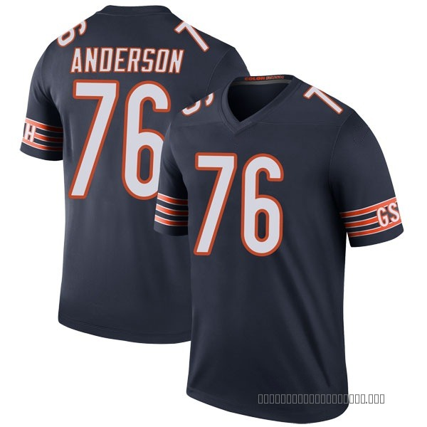 Abdullah Anderson Chicago Bears Legend Navy Color Rush Jersey