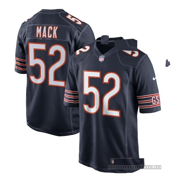 Khalil Mack Chicago Bears Game Navy Team Color Jersey