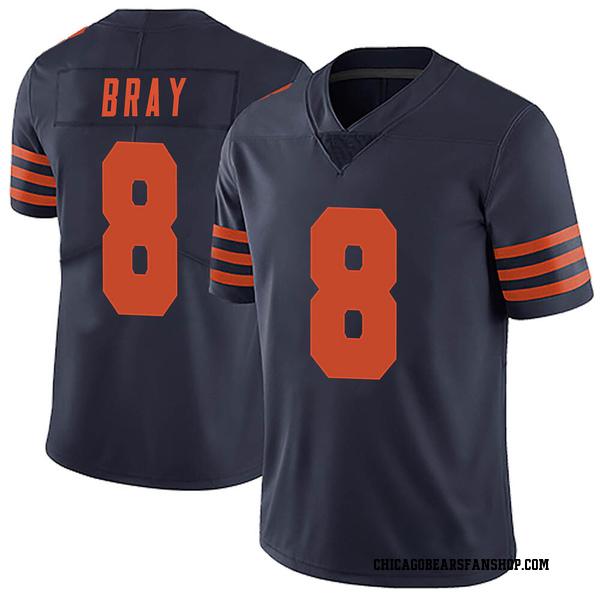 Men's Tyler Bray Chicago Bears Limited Navy Blue Alternate Vapor Untouchable Jersey