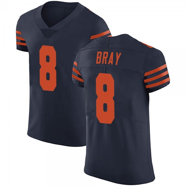 Tyler Bray Chicago Bears Elite Navy Blue Alternate Vapor Untouchable Jersey