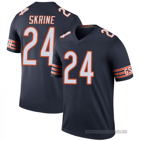 Youth Buster Skrine Chicago Bears Legend Navy Color Rush Jersey